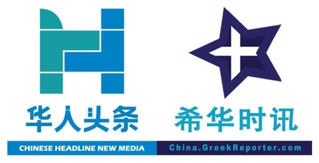 华人ope电竞下载与希华时讯战略合作 共架中希沟通桥梁